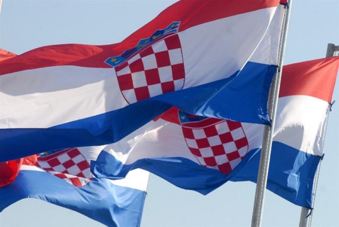 čestitke za dan neovisnosti Čestitka župana Međimurske županije povodom Dana neovisnosti čestitke za dan neovisnosti
